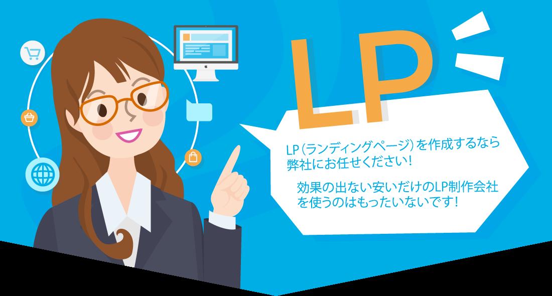 lp-banner-img
